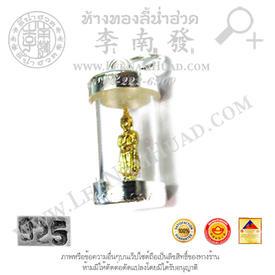 https://v1.igetweb.com/www/leenumhuad/catalog/p_1605801.jpg