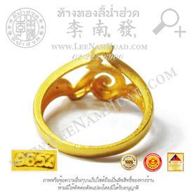 https://v1.igetweb.com/www/leenumhuad/catalog/e_1396247.jpg