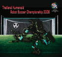 Thailand Humanoid Robot Soccer Championship 2009