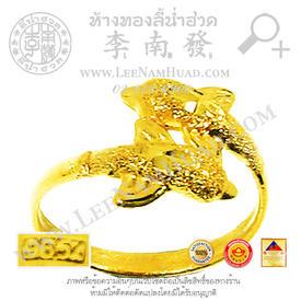 https://v1.igetweb.com/www/leenumhuad/catalog/p_1035194.jpg