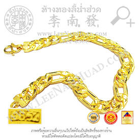 https://v1.igetweb.com/www/leenumhuad/catalog/e_1098304.jpg