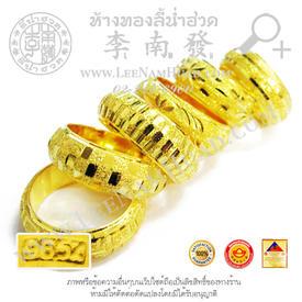 https://v1.igetweb.com/www/leenumhuad/catalog/p_1905967.jpg