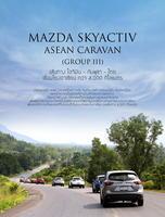 Mazda Skyactiv Asean Caravan เส้นทาง โฮจิมิน � กัมพูชา � ไทย