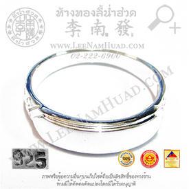 http://v1.igetweb.com/www/leenumhuad/catalog/e_1099519.jpg
