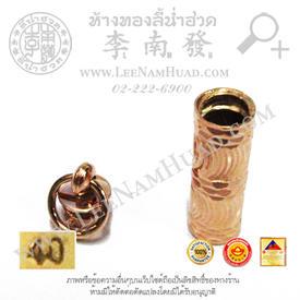 https://v1.igetweb.com/www/leenumhuad/catalog/e_1116512.jpg