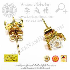 http://v1.igetweb.com/www/leenumhuad/catalog/e_1003408.jpg