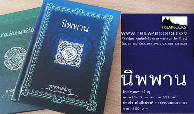 http://www.igetweb.com/www/triluk/catalog/e_1182499.jpg