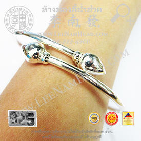 https://v1.igetweb.com/www/leenumhuad/catalog/e_930806.jpg