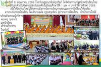 8 พ.ค.60ปฐมนิเทศนักเรียนและทำบุญ 20 ปีโรงเรียน