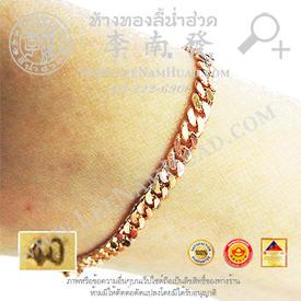 http://v1.igetweb.com/www/leenumhuad/catalog/e_1113301.jpg