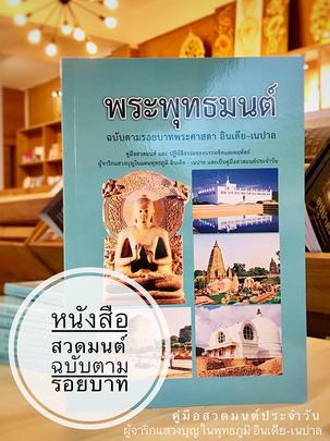 http://www.igetweb.com/www/triluk/catalog/e_1482160.jpg