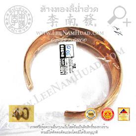 https://v1.igetweb.com/www/leenumhuad/catalog/e_1116257.jpg