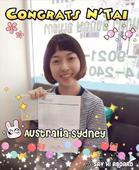 น้องต่าย CCI-Sydney (Australia)