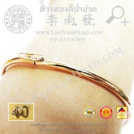 https://v1.igetweb.com/www/leenumhuad/catalog/e_1114051.jpg