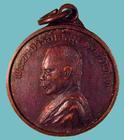 เหรียญพระอาจารย์เฉลิม กิตติภทโท วัดพงษาราม  ปี2539