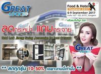 Food & Hotel Thailand 2017