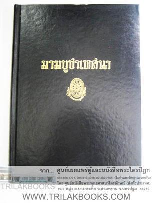 http://www.igetweb.com/www/triluk/catalog/p_1054023.jpg