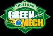 งานการแข่งขัน Thailand Green Mech Contest 2014