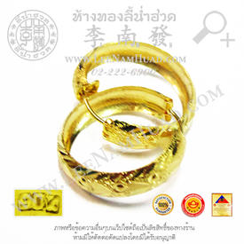 http://v1.igetweb.com/www/leenumhuad/catalog/e_1003389.jpg