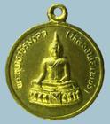 พระุพุทธวชิรมงคล (หลวงพ่อเพชร) วัดแก่งสีเสียด ปราจีนบุรี ปี๓๕