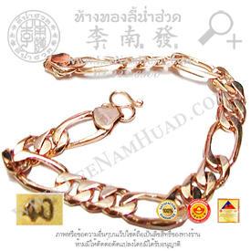 https://v1.igetweb.com/www/leenumhuad/catalog/p_1313147.jpg
