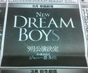 """ประกาศแล้ว! """"NEW DREAM BOYS"""" เปิดแสดงกันยายนนี้  แต่(ยัง)ไร้ชื่อ คาเมนาชิ คาซึยะ ?!!"""