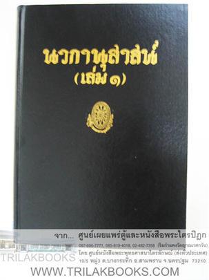 https://v1.igetweb.com/www/triluk/catalog/p_1055164.jpg