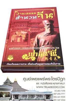 http://v1.igetweb.com/www/triluk/catalog/p_1321600.jpg