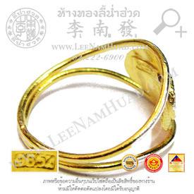 https://v1.igetweb.com/www/leenumhuad/catalog/e_1050163.jpg