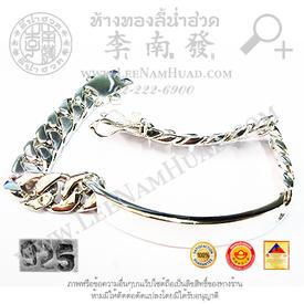 https://v1.igetweb.com/www/leenumhuad/catalog/e_906072.jpg