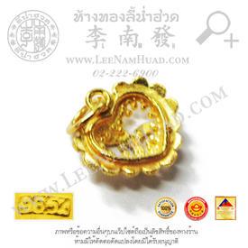 https://v1.igetweb.com/www/leenumhuad/catalog/e_1404523.jpg
