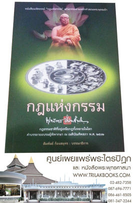 http://v1.igetweb.com/www/triluk/catalog/p_1202074.jpg