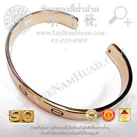 https://v1.igetweb.com/www/leenumhuad/catalog/e_1047016.jpg