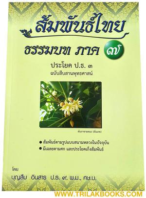 http://www.igetweb.com/www/triluk/catalog/p_1931158.jpg