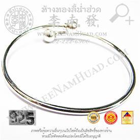 https://v1.igetweb.com/www/leenumhuad/catalog/e_931387.jpg