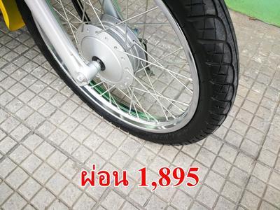 http://www.igetweb.com/www/mocycram2/catalog/e_1553496.jpg