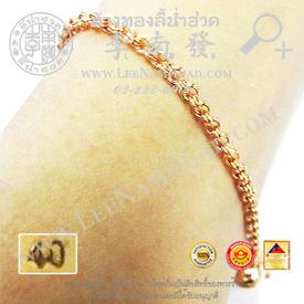 http://v1.igetweb.com/www/leenumhuad/catalog/e_1113318.jpg