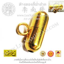 https://v1.igetweb.com/www/leenumhuad/catalog/p_1272372.jpg