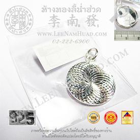 https://v1.igetweb.com/www/leenumhuad/catalog/e_984528.jpg