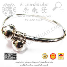 http://v1.igetweb.com/www/leenumhuad/catalog/p_1374102.jpg