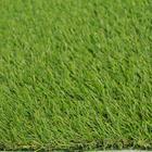ขาย หญ้าเทียม ปูพื้น C-SHAPE สีเขียว มีหญ้าแห้ง เหยียบแล้วหญ้าไม่ล้ม ความสูง 3 ซม. คุณภาพสูง ทนแดด-ฝน (DG-3-COLOGN) ราคา 420 บาท/ตรม.
