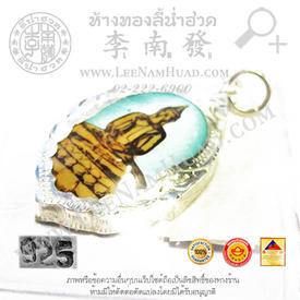 https://v1.igetweb.com/www/leenumhuad/catalog/p_1497517.jpg