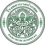 ใบสมัครเข้าโครงการต้นกล้าจิตอาสาวิชาชีพพยาบาล