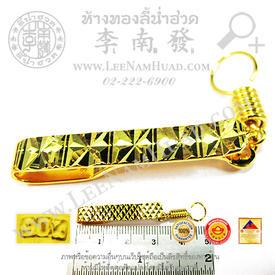 https://v1.igetweb.com/www/leenumhuad/catalog/e_1112897.jpg