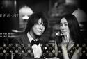 นากามะ ยูกิเอะ & คาเมนาชิ คาซึยะ ลงแคมเปญคริสต์มาสของ Panasonic Beauty ผุดตัวการ์ตูน 3D สุดน่ารักผ่านแอพมือถือ!