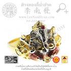 SR102_2 แหวนพระพิฆเนศวรองค์เงิน (นน6-8g)(มีชุปเงิน,ชุปทองคำขาว) (เงิน 92.5%)