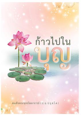 http://v1.igetweb.com/www/triluk/catalog/e_1547169.jpg