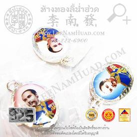 https://v1.igetweb.com/www/leenumhuad/catalog/e_1039929.jpg