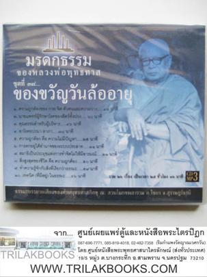 http://www.igetweb.com/www/triluk/catalog/p_1039958.jpg