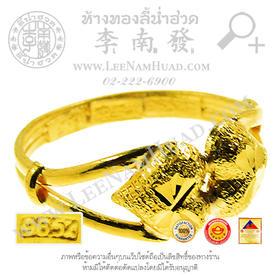 https://v1.igetweb.com/www/leenumhuad/catalog/p_1034537.jpg